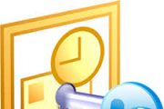 how to encrypt Outlook pst file