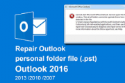 How to Repair Outlook 2016 PST file